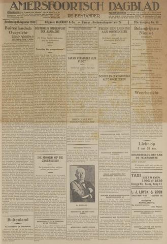 Amersfoortsch Dagblad / De Eemlander 1933-08-31