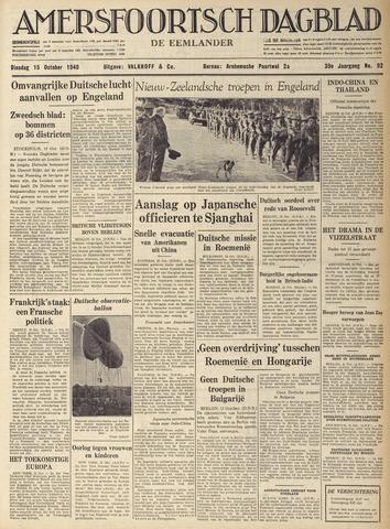 Amersfoortsch Dagblad / De Eemlander 1940-10-15