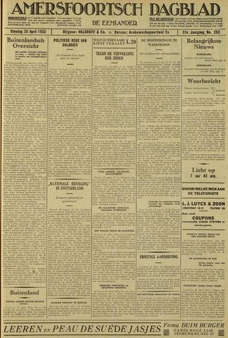 Amersfoortsch Dagblad / De Eemlander 1933-04-25