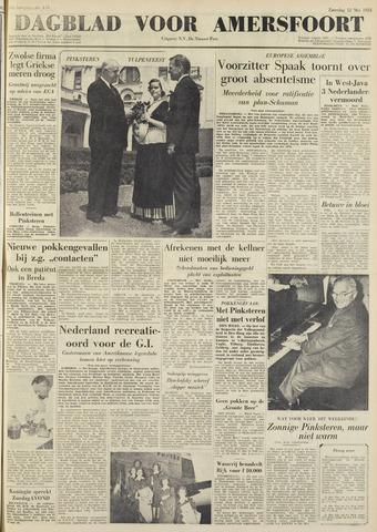 Dagblad voor Amersfoort 1951-05-12