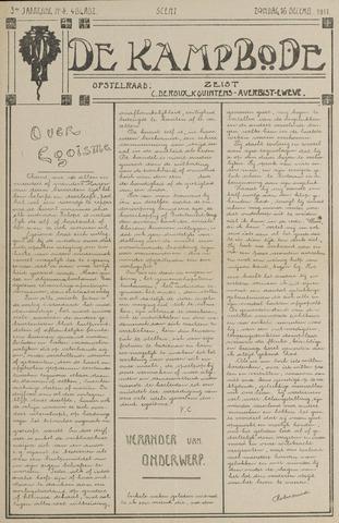 De Kampbode 1917-12-16