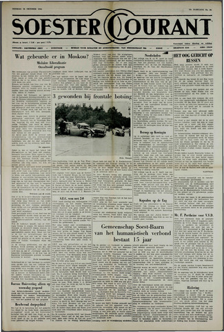 Soester Courant 1964-10-20