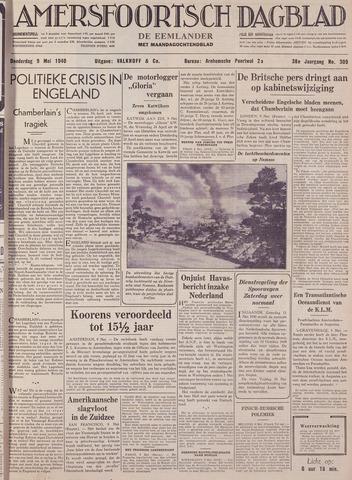 Amersfoortsch Dagblad / De Eemlander 1940-05-09