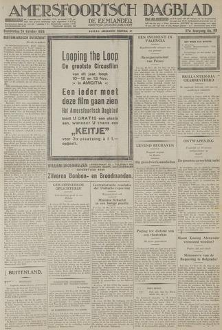 Amersfoortsch Dagblad / De Eemlander 1928-10-25