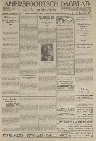 Amersfoortsch Dagblad / De Eemlander 1933-10-03