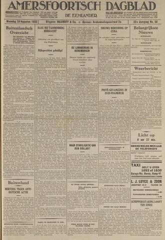 Amersfoortsch Dagblad / De Eemlander 1933-08-28