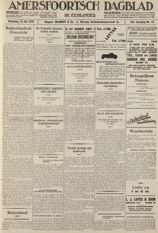 Amersfoortsch Dagblad / De Eemlander 1934-07-18