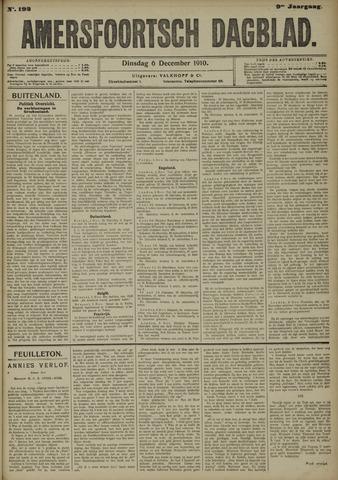 Amersfoortsch Dagblad 1910-12-06
