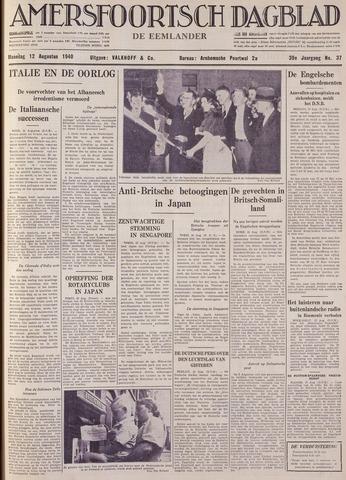 Amersfoortsch Dagblad / De Eemlander 1940-08-12