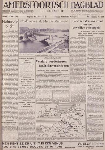 Amersfoortsch Dagblad / De Eemlander 1940-06-08