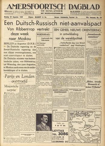 Amersfoortsch Dagblad / De Eemlander 1939-08-22