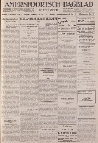 Amersfoortsch Dagblad / De Eemlander 1934-11-26