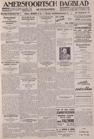 Amersfoortsch Dagblad / De Eemlander 1934-09-26