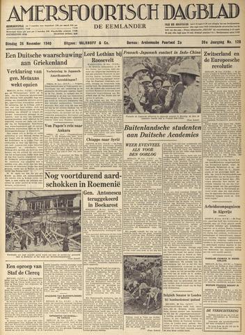 Amersfoortsch Dagblad / De Eemlander 1940-11-26