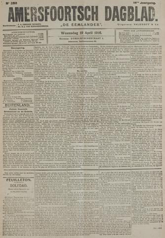 Amersfoortsch Dagblad / De Eemlander 1916-04-19