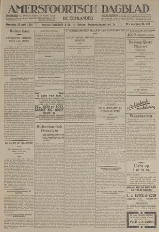Amersfoortsch Dagblad / De Eemlander 1934-04-25