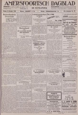 Amersfoortsch Dagblad / De Eemlander 1934-10-19