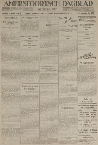 Amersfoortsch Dagblad / De Eemlander 1934-03-12