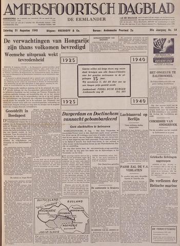 Amersfoortsch Dagblad / De Eemlander 1940-08-31