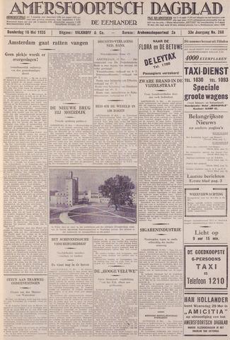 Amersfoortsch Dagblad / De Eemlander 1935-05-16