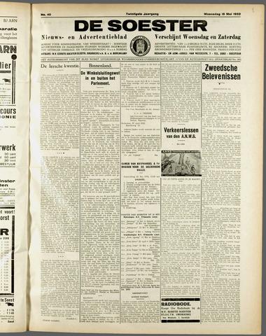 De Soester 1932-05-18