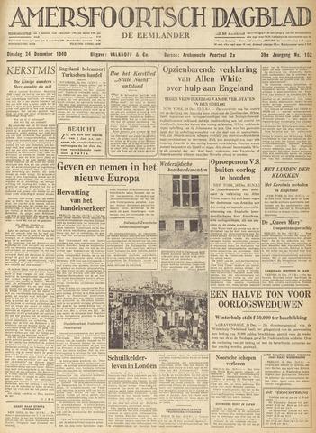 Amersfoortsch Dagblad / De Eemlander 1940-12-24