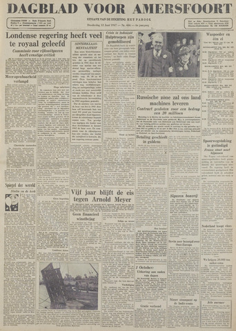 Dagblad voor Amersfoort 1947-06-12