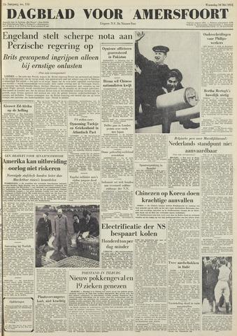Dagblad voor Amersfoort 1951-05-16