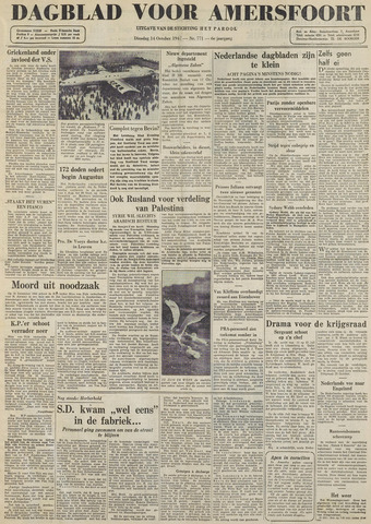 Dagblad voor Amersfoort 1947-10-14
