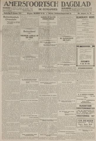 Amersfoortsch Dagblad / De Eemlander 1931-10-22