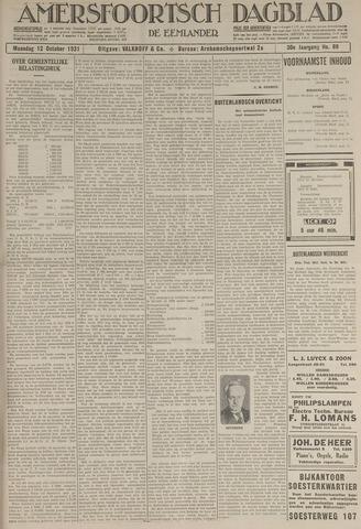 Amersfoortsch Dagblad / De Eemlander 1931-10-12