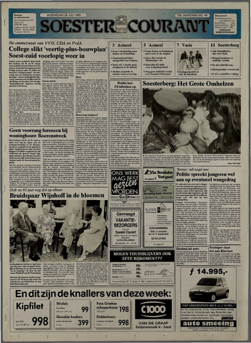 Soester Courant 1995-07-26