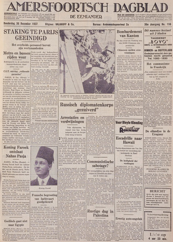 Amersfoortsch Dagblad / De Eemlander 1937-12-30