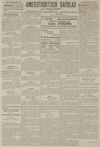 Amersfoortsch Dagblad / De Eemlander 1925-05-25