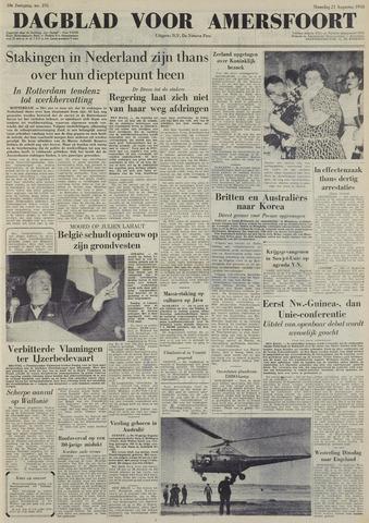 Dagblad voor Amersfoort 1950-08-21