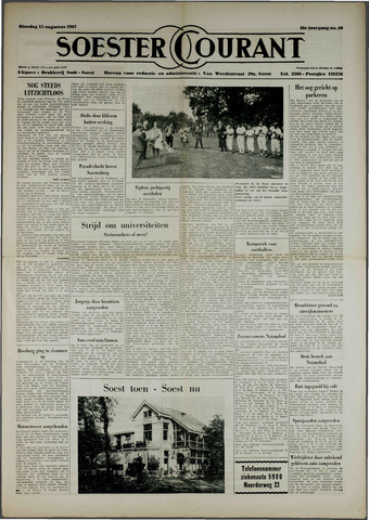 Soester Courant 1967-08-15