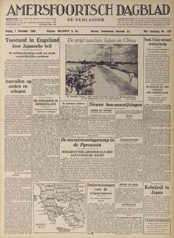 Amersfoortsch Dagblad / De Eemlander 1940-11-01