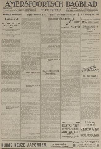 Amersfoortsch Dagblad / De Eemlander 1934-02-21