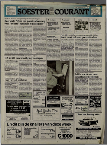 Soester Courant 1995-04-05
