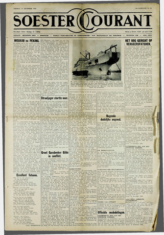 Soester Courant 1962-12-14