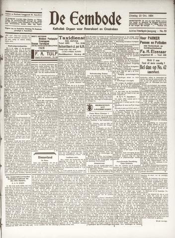 De Eembode 1934-10-23