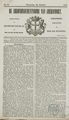 Arrondissementsbode van Amersfoort 1849-10-23