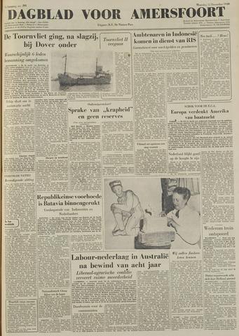 Dagblad voor Amersfoort 1949-12-12