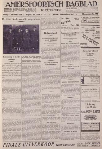 Amersfoortsch Dagblad / De Eemlander 1934-12-21