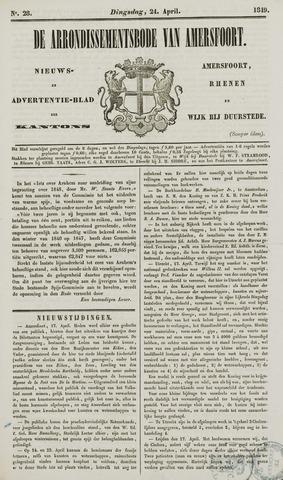 Arrondissementsbode van Amersfoort 1849-04-24