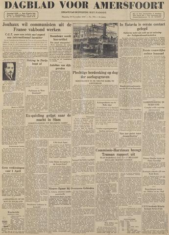 Dagblad voor Amersfoort 1947-11-10