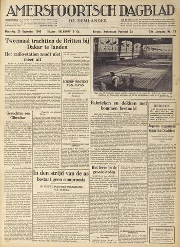 Amersfoortsch Dagblad / De Eemlander 1940-09-25