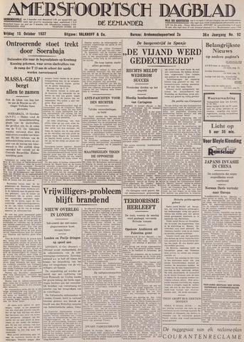 Amersfoortsch Dagblad / De Eemlander 1937-10-15