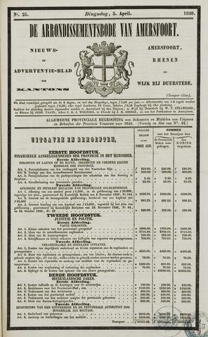 Arrondissementsbode van Amersfoort 1849-04-03