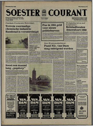 Soester Courant 1980-07-23